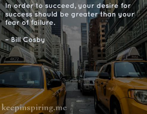 bill-cosby-quotes-about-not-giving-up-staying-strong