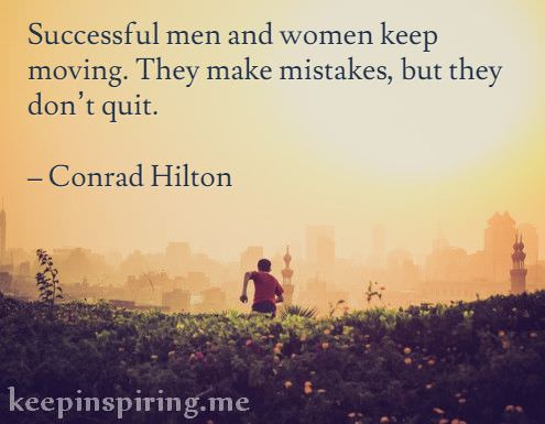 conrad-hilton-quotes-about-not-giving-up-staying-strong