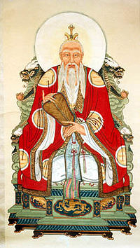 Lao Tzu - Founder of Taoism
