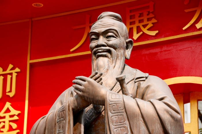 featured-quotes-by-confucius